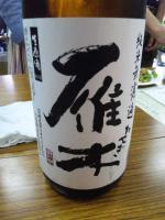 20120519_SBSH_0017.jpg