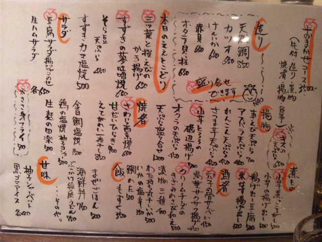20120523_SBSH_0005.jpg