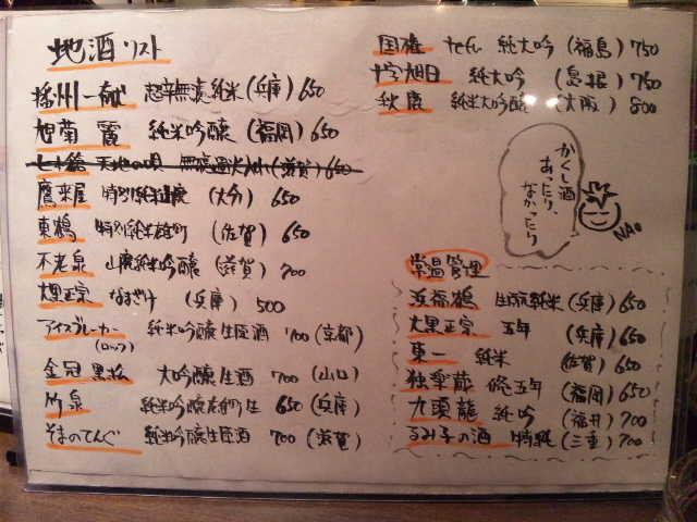 20120523_SBSH_0006.jpg