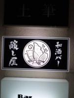 20120523_SBSH_0020.jpg