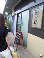 20120526_SBSH_0008.jpg
