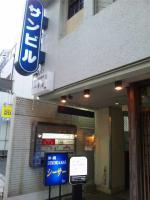 20120527_SBSH_0001.jpg