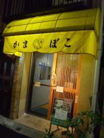20120529_SBSH_0007.jpg