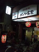 20120529_SBSH_0019.jpg