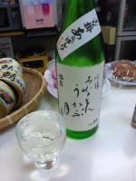 20120530_SBSH_0005.jpg