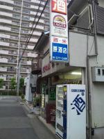 20120609_SBSH_0001.jpg