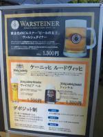 20120610_SBSH_0005.jpg
