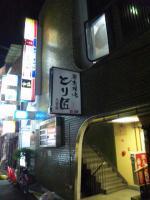 20120610_SBSH_0028.jpg