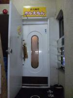 20120610_SBSH_0029.jpg