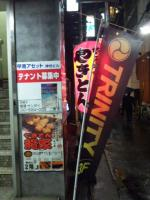 20120619_SBSH_0003.jpg