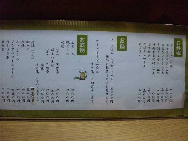 20120623_SBSH_0025.jpg