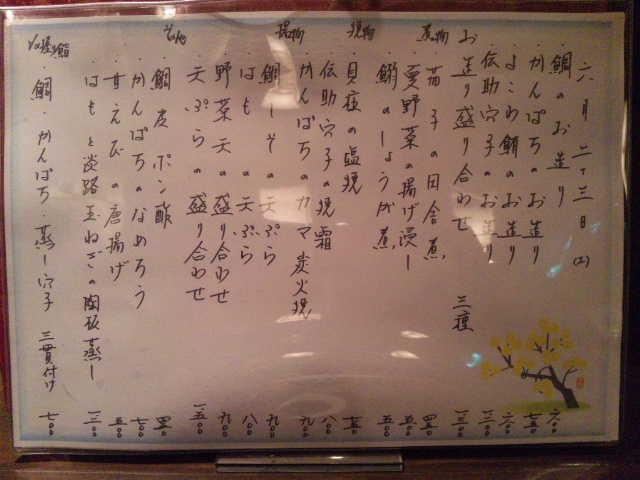 20120623_SBSH_0036.jpg