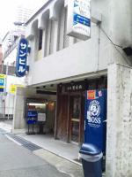 20120624_SBSH_0001.jpg