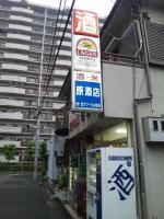 20120630_SBSH_0002.jpg