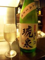 20120703_SBSH_0007.jpg