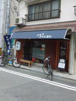 20120704_SBSH_0001.jpg