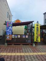 20120706_SBSH_0053.jpg
