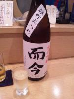 20120708_SBSH_0019.jpg