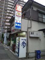 20120710_SBSH_0006.jpg