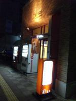 20120710_SBSH_0008.jpg