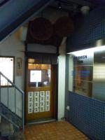20120713_SBSH_0010.jpg