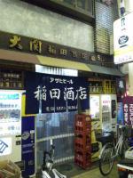 20120716_SBSH_0018.jpg