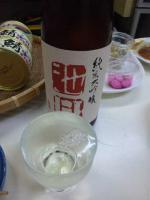 20120717_SBSH_0005.jpg