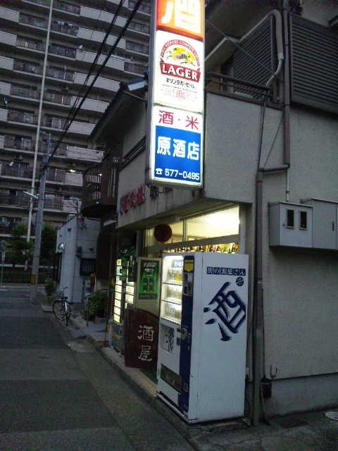 20120721_SBSH_0036.jpg