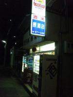 20120724_SBSH_0001.jpg