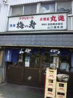 20120729_SBSH_0015.jpg