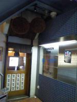 20120731_SBSH_0001.jpg