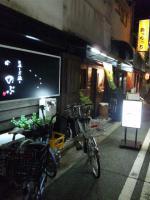 20120808_SBSH_0001.jpg