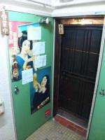 20120808_SBSH_0014.jpg
