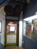 20121124_SBSH_0011.jpg