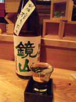 20121125_SBSH_0013.jpg