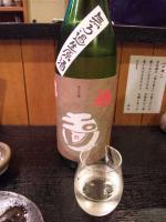 20121128_SBSH_0008.jpg