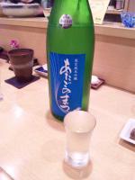 20121202_SBSH_0011.jpg