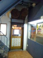 20121207_SBSH_0002.jpg