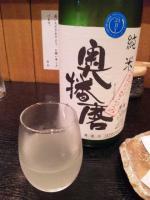 20121207_SBSH_0006.jpg
