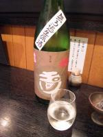 20121207_SBSH_0007.jpg