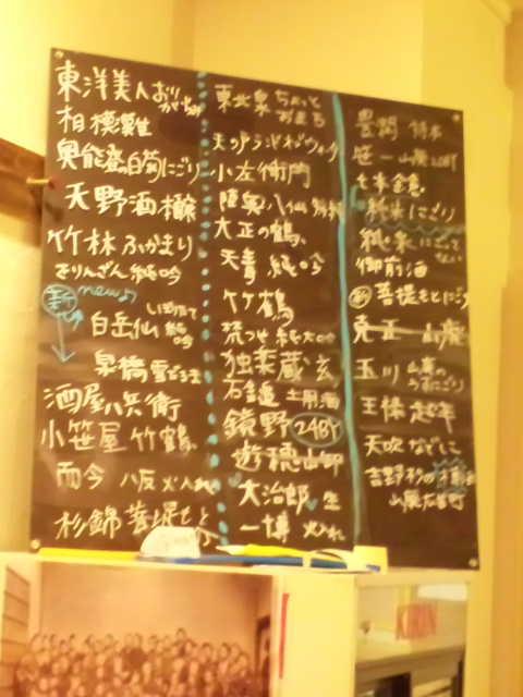 20121208_SBSH_0012.jpg