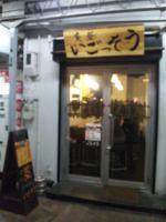 20121209_SBSH_0003.jpg