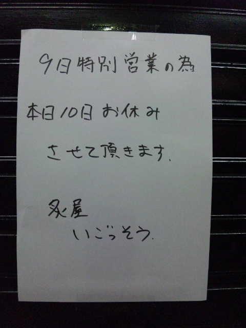20121209_SBSH_0025.jpg