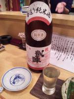 20121211_SBSH_0007.jpg
