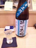 20121216_SBSH_0011.jpg