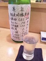 20121216_SBSH_0014.jpg