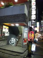 20121220_SBSH_0002.jpg