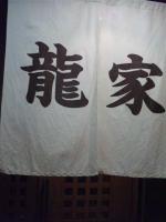 20121220_SBSH_0003.jpg