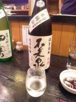 20121221_SBSH_0007.jpg