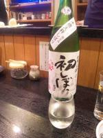 20121221_SBSH_0008.jpg